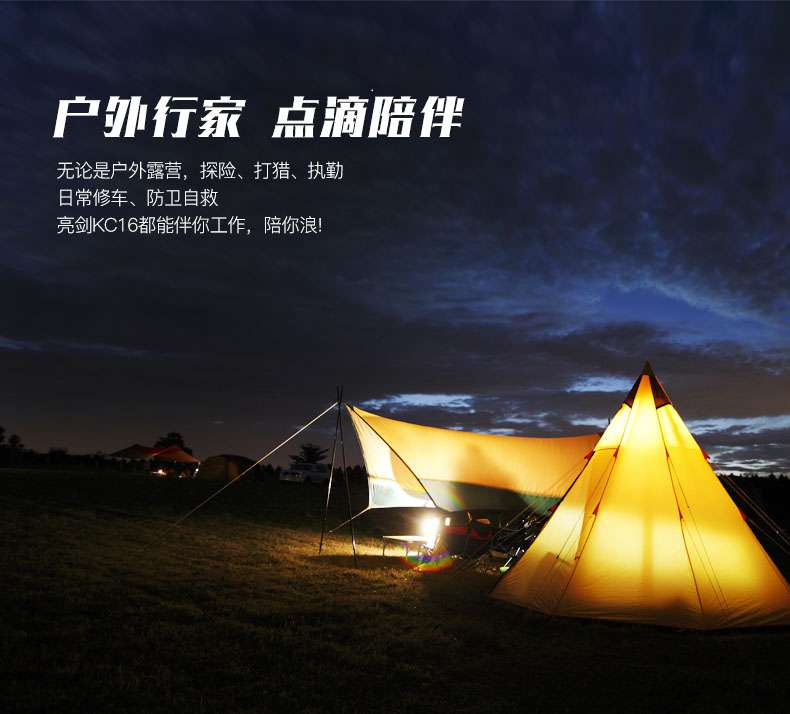 KC16精品详情2021中文_09.jpg