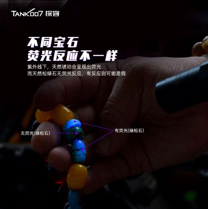 UV320-详情-CN_05.jpg