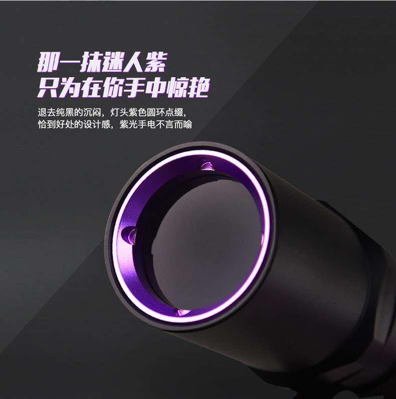 UV320-详情-CN_10.jpg