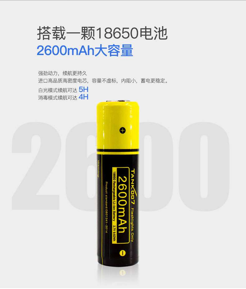 UV300-发布详情_12.jpg