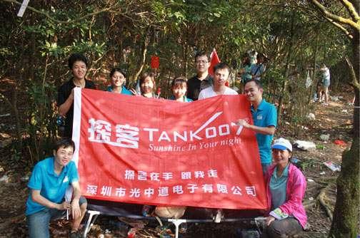 纵情山水,激荡智慧——TANK007重阳节带您一起登高梧桐山