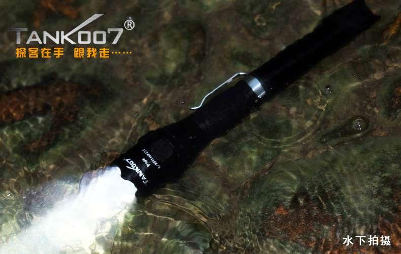 手电PT10,为战术而生