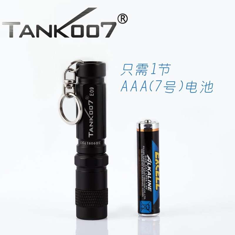 TANK007 迷你手电筒 E09